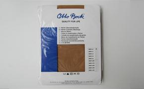 Otto bock製